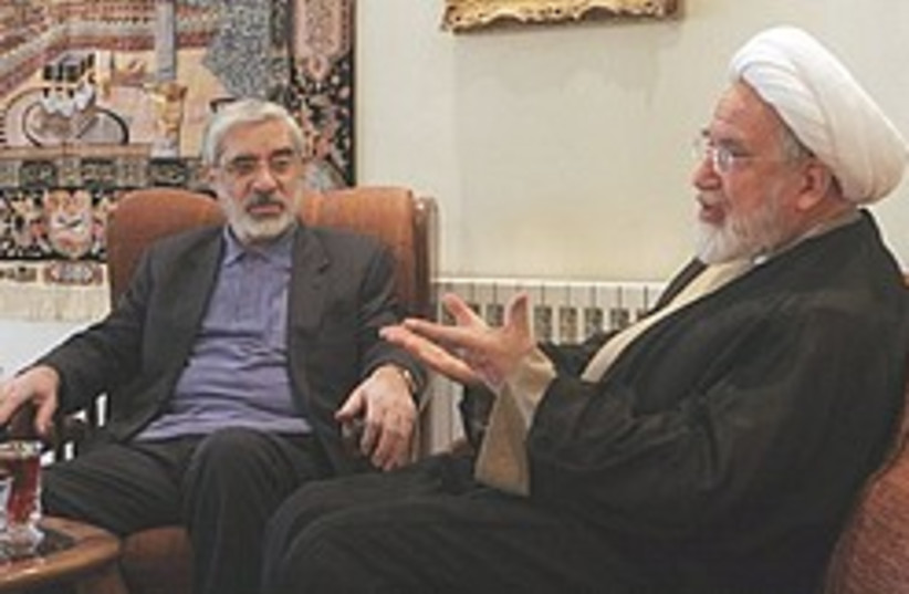 Karroubi Mousavi 248.88 (photo credit: )