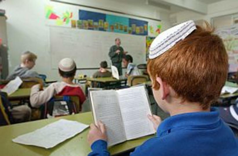 jew student 298.88 (photo credit: Ariel Jerozolimski)