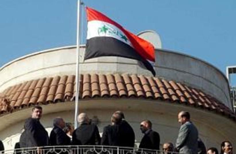 Iraqi Embassy 298.88 epa (photo credit: )