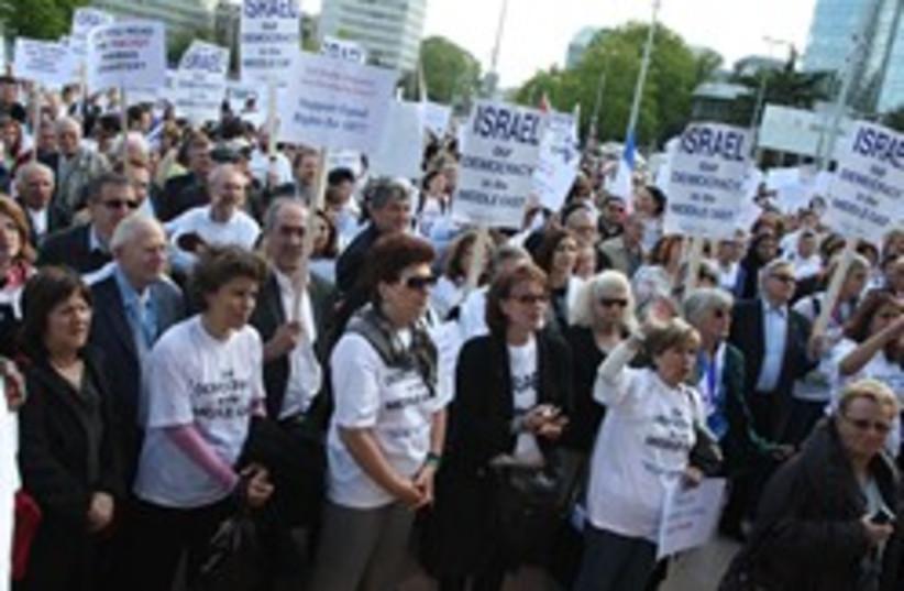pro israel demonstration geneva (photo credit: Tovah Lazaroff)