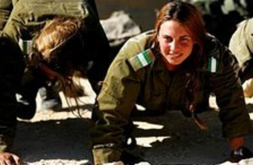 idf girls train 224 88 (photo credit: IDF)