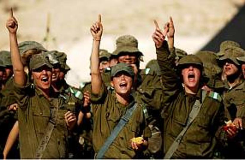 female soldiers 298.88 (photo credit: IDF)