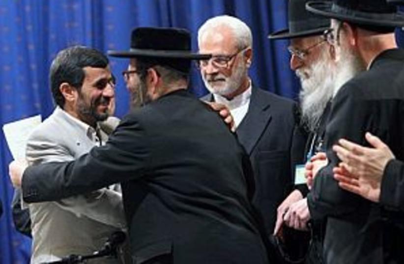 ahmadinejad and haredi j (photo credit: AP)