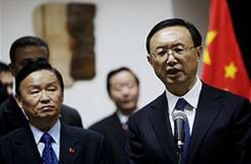 Chinese Foreign Minister Yang Jiechi 248 (photo credit: AP)