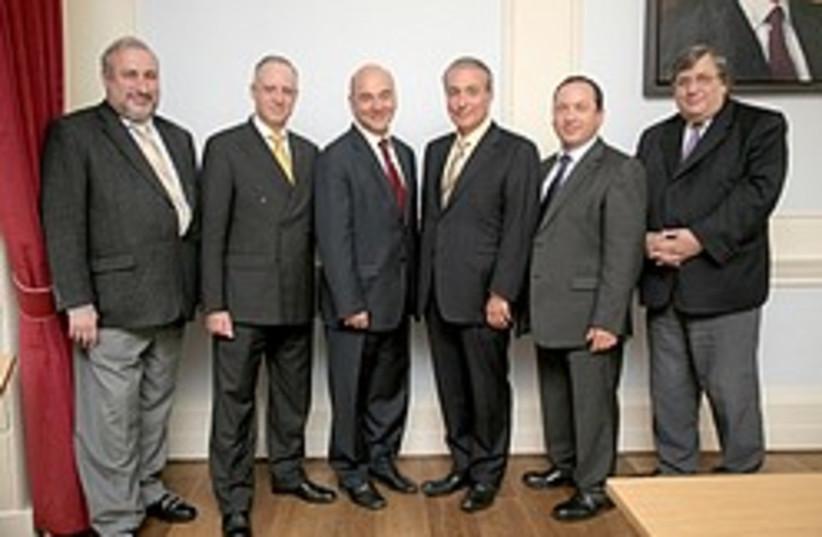 board of deputies 248.88 (photo credit: http://www.bod.org.uk/)