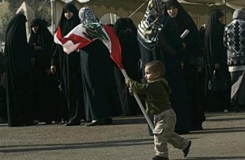 hizbullah protest 298.88 (photo credit: AP)