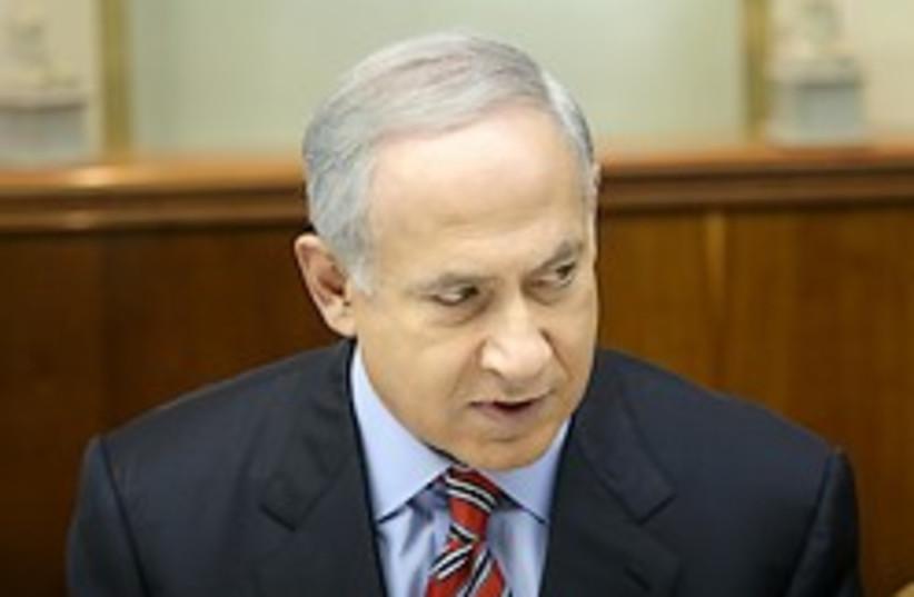 netanyahu at cabinet 248 aj (photo credit: Ariel Jerozolimski)