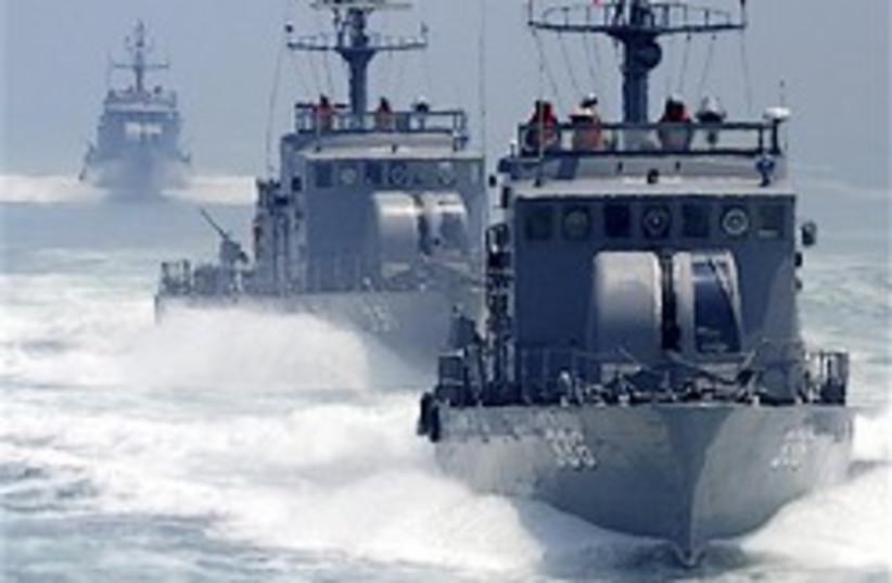 south korea navy ship 248 88 (photo credit: )