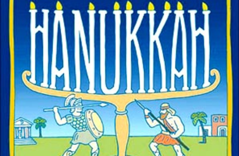 hanukka book 88 298 (photo credit: )