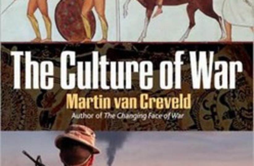 art ofwar book cover 248 88 (photo credit: )