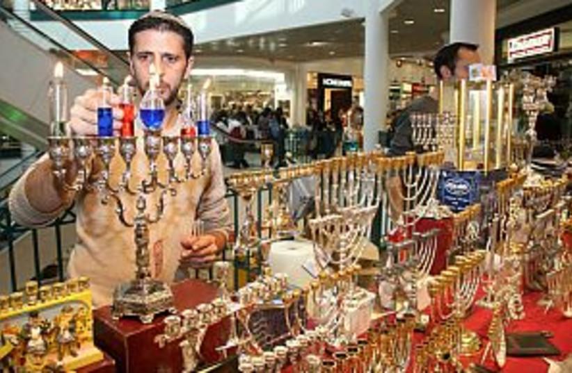 hanukkah mall 298.88 (photo credit: Ariel Jerozolimski [file])