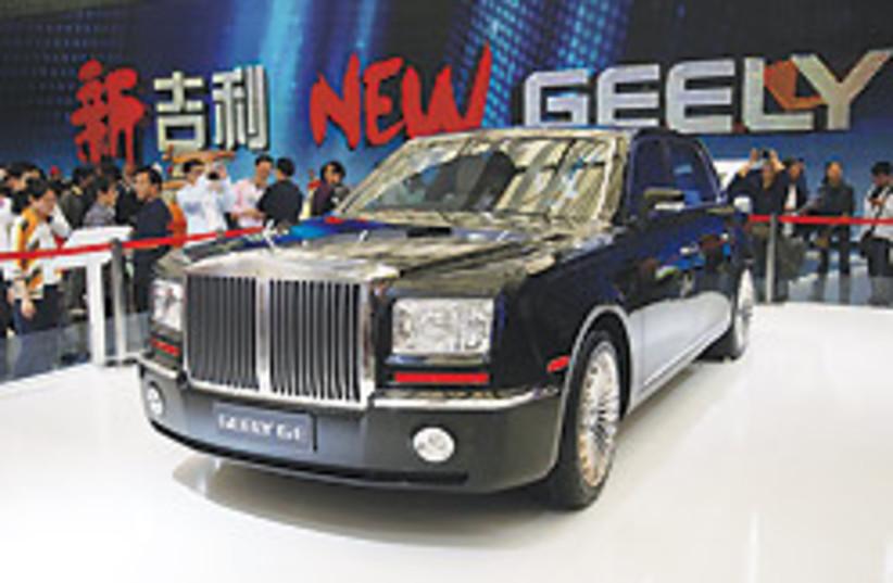 china car 88 248 (photo credit: )