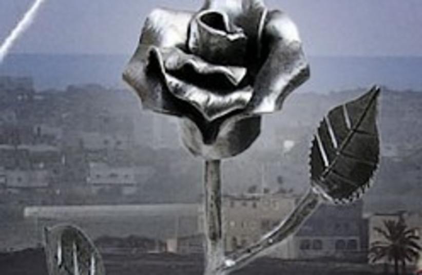 kassam flower (photo credit: Courtesy of www.rocketsintoroses.com)
