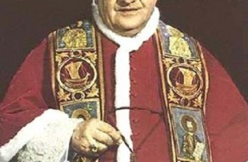 pope john xxiii 248.88 (photo credit: )