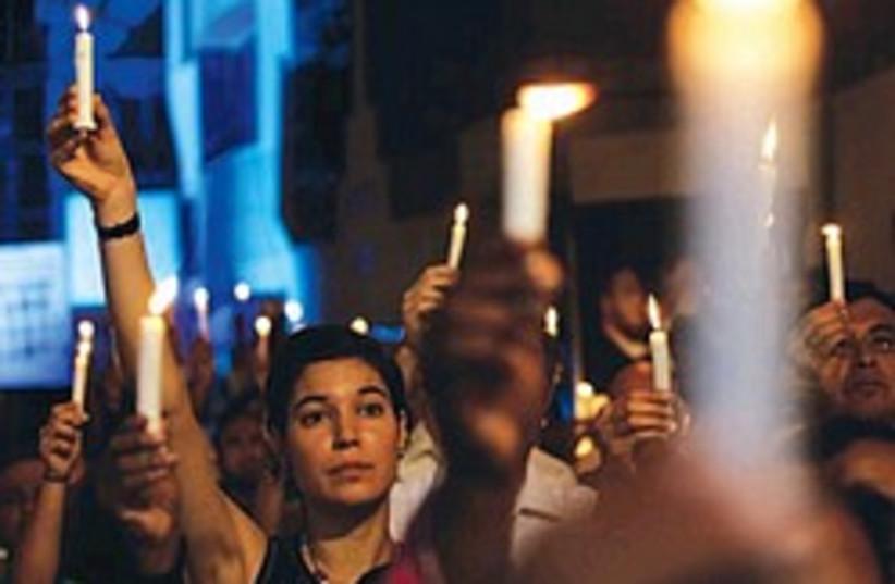 chabad mumbai memorial 248.88 (photo credit: AP [file])
