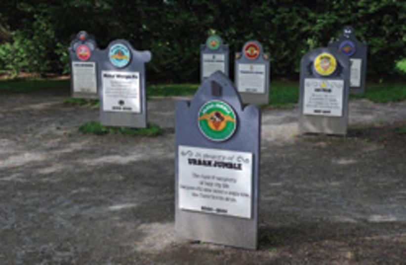 ben jerry graves 248.88 (photo credit: )