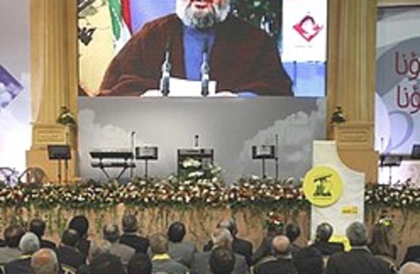 Nasrallah video link 248.88 (photo credit: )