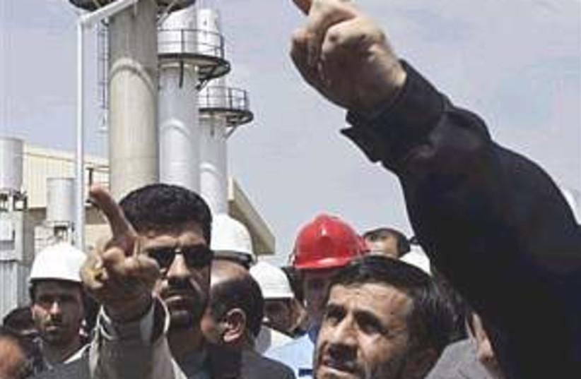 ahmadinejad points 298.8 (photo credit: AP)