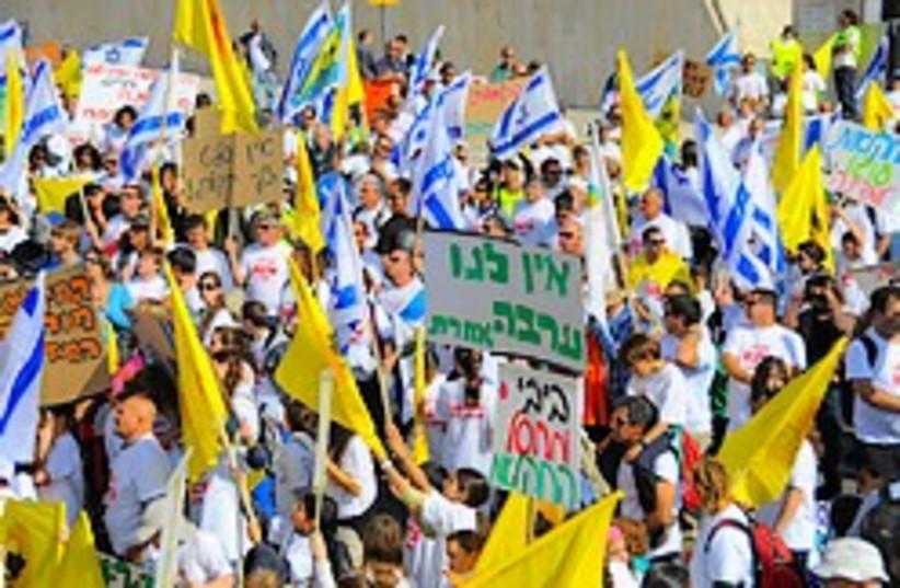 Arava farmers protest 248 88 (photo credit: Courtesy of Gilad Livni)