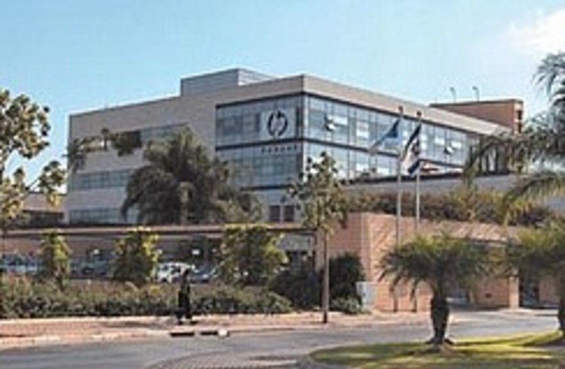 hp offices 88 248 (photo credit: Courtesy)