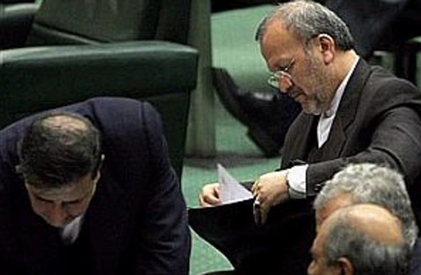 iran nuke vote 298.88 (photo credit: AP)
