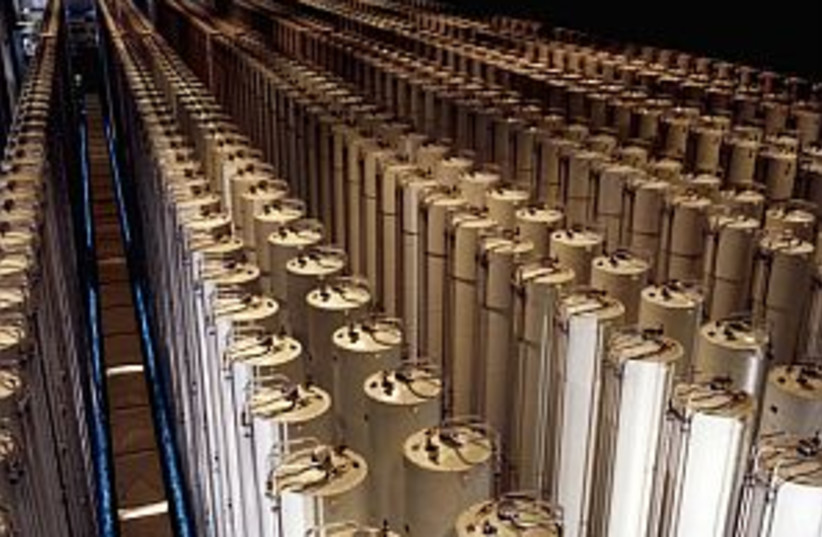 uranium 298.88 (photo credit: )