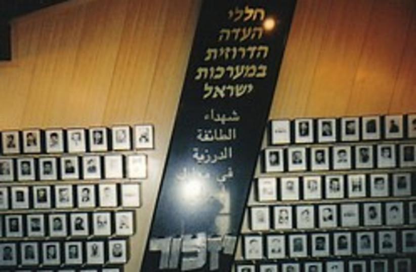 druze memorial 248.88 (photo credit: )