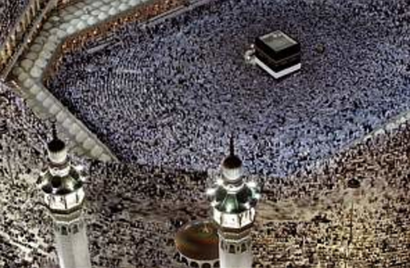 hajj 298.88 (photo credit: AP)