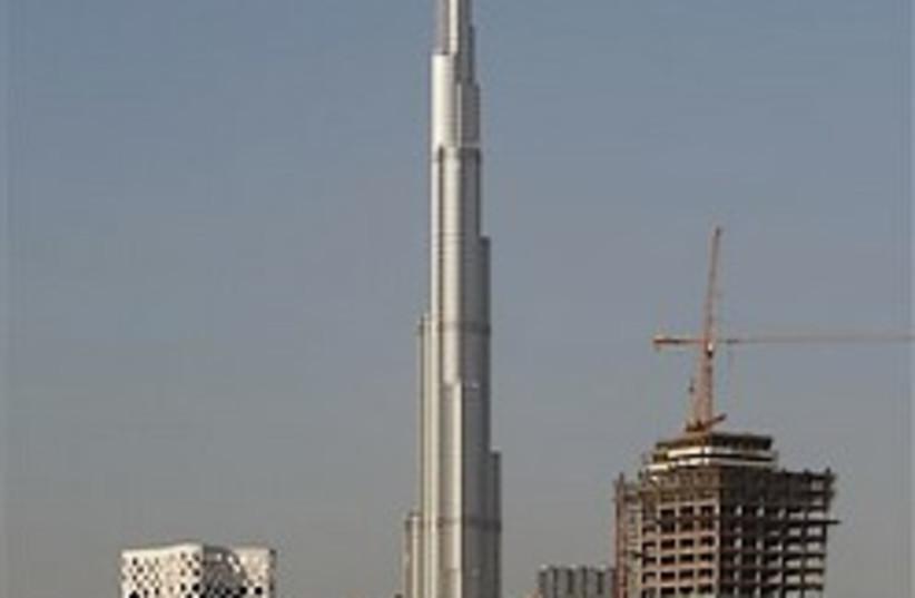 dubai burj tower 248 88 ap (photo credit: )