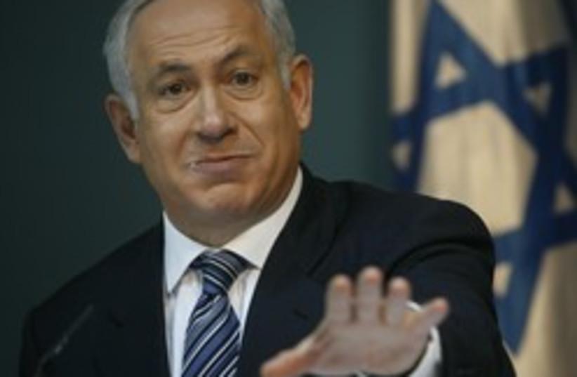 netanyahu please dont kill me 248 (do not publish again) (photo credit: Flash 90)