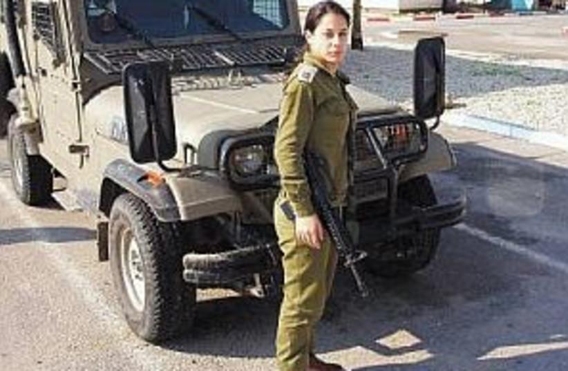 idf girl 298.88 (photo credit: Yaakov Katz)