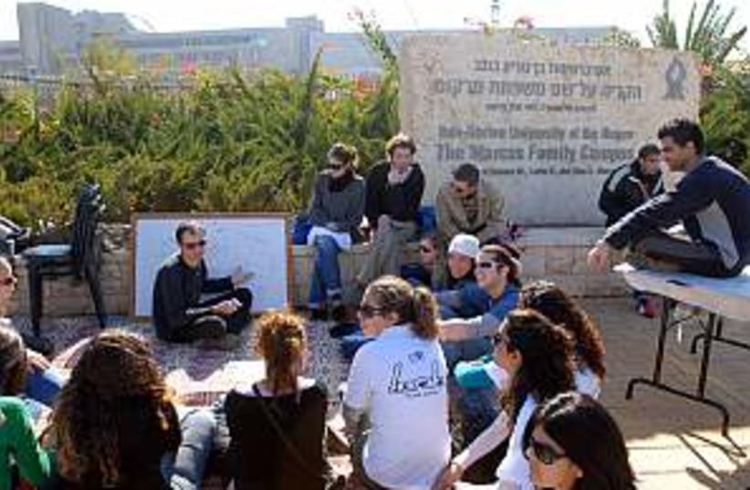 student strike 298 (photo credit: Dani Machlis)