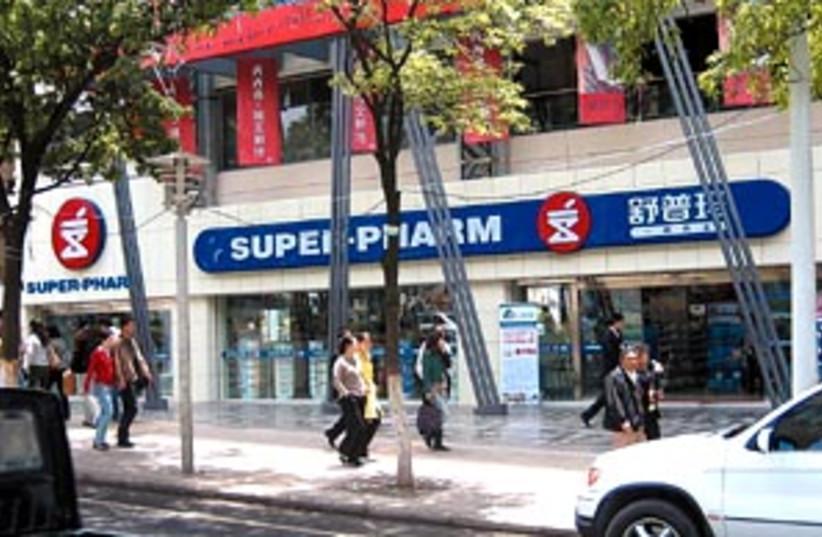super  pharm china 88 29 (photo credit: Courtesy photo)