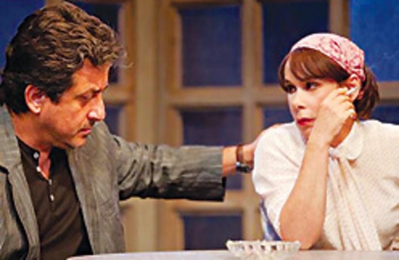 Orly Zilberschatz-Banai 248.88 (photo credit: Haifa Theater)