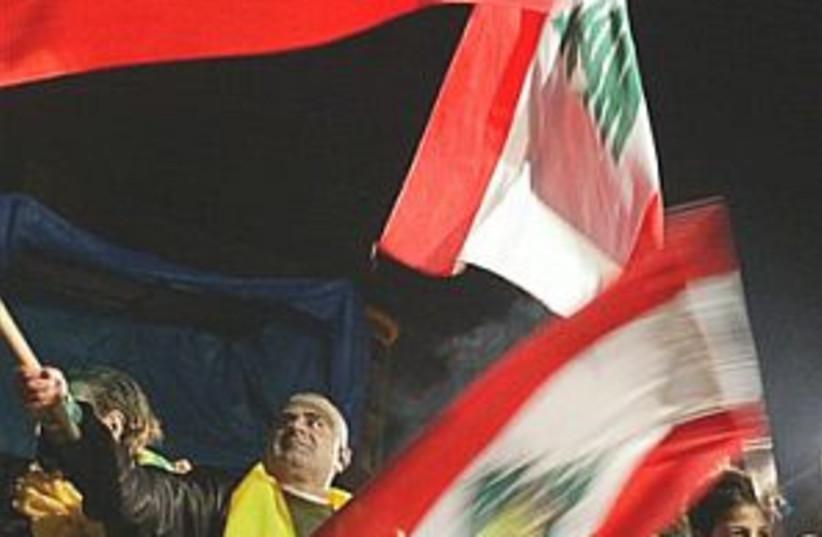 hizbullah rally 298.88 (photo credit: AP)