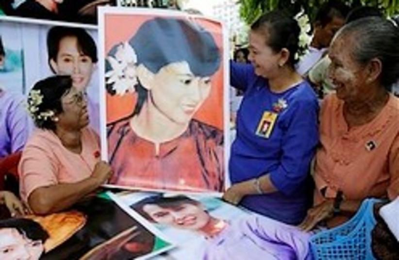 Aung San Suu Kyi Posters 248.88 ap (photo credit: AP)
