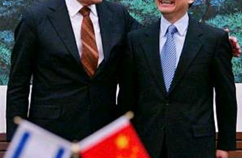 olmert, chinese pm 298.8 (photo credit: AP)