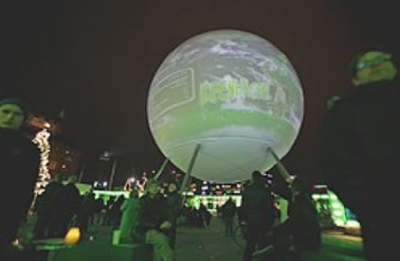 Climate Conference in Copenhagen 248.88 (photo credit: )
