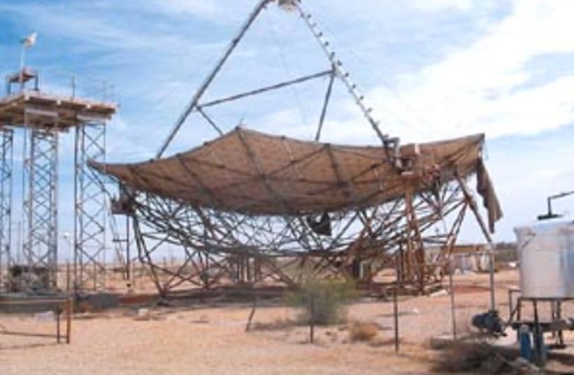 solar panel 88 298 (photo credit: Courtesy: Jacob Blaustein Institute for Desert Res)