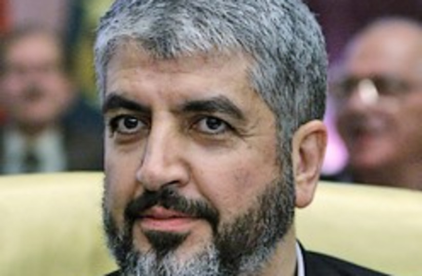HAMAS LEADER Khaled Mashaal. Would the Foreign Aff (photo credit: AP)