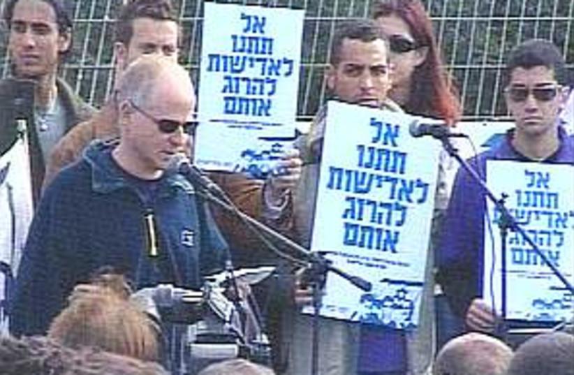 noam shalit rally  (photo credit: Channel 10)