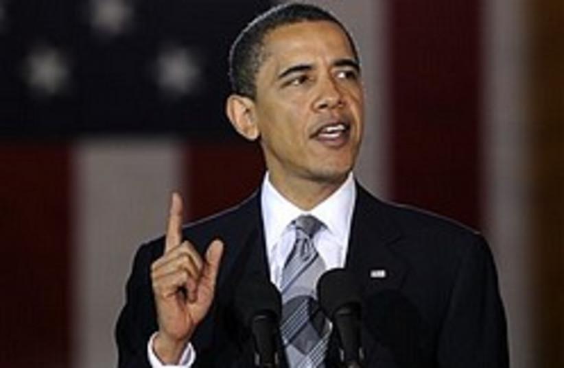 obama never again 248 88 ap (photo credit: AP)