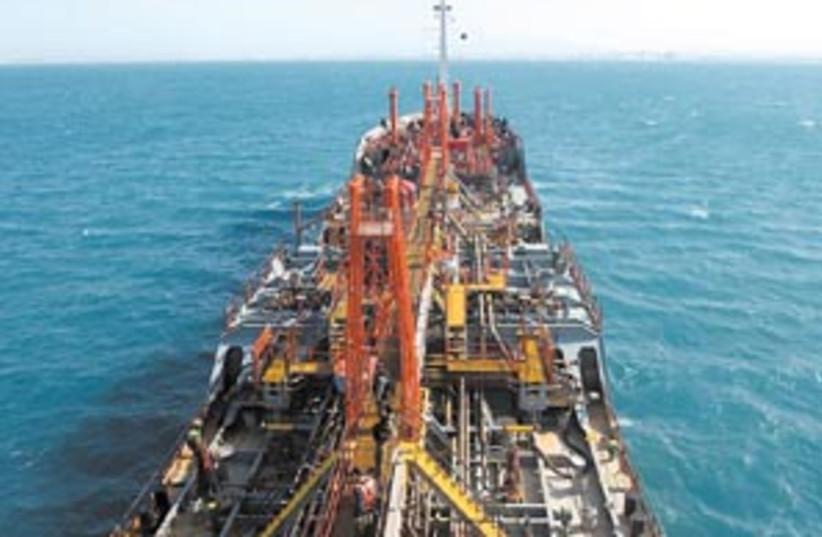 oil tanker 88 298 (photo credit: Ariel Jerozolimski)