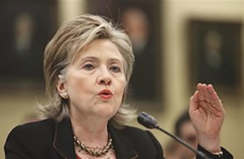 Clinton whistles 248.88 (photo credit: AP)