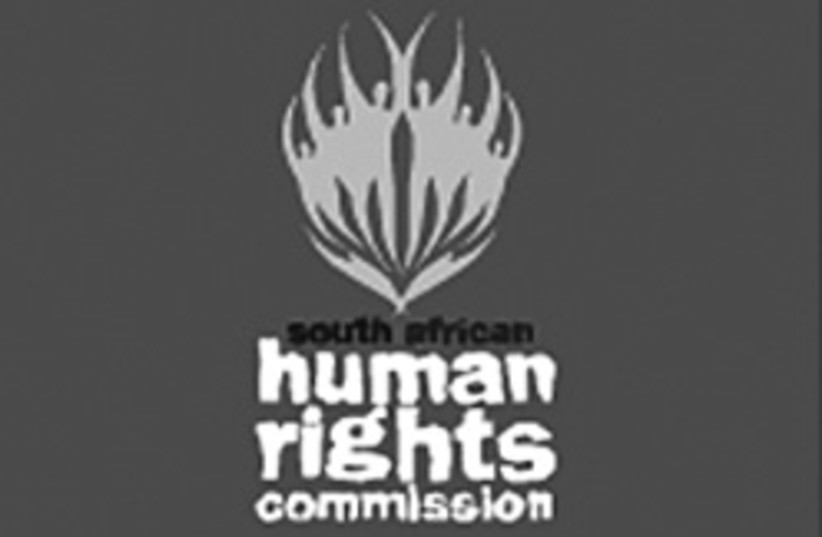 s africa human rights commission 248.88 (photo credit: )