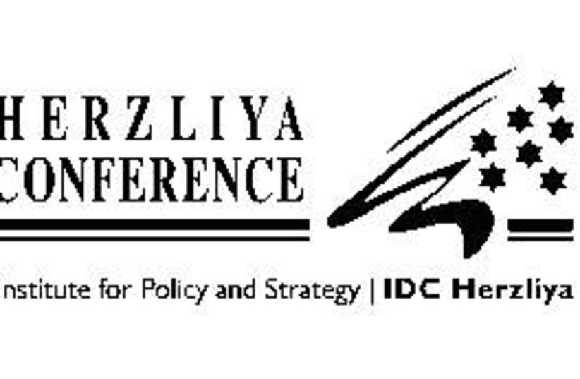 herzliya logo (photo credit: )