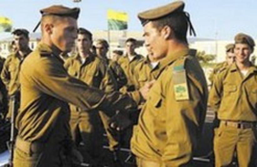 golani 248.88 (photo credit: IDF [file])