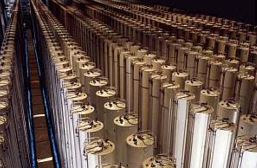 gas centrifuges 298.88 (photo credit: Courtesy)