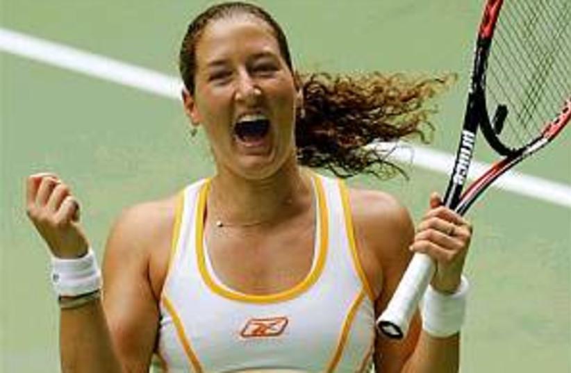 peer excited 298.88 (photo credit: AP)