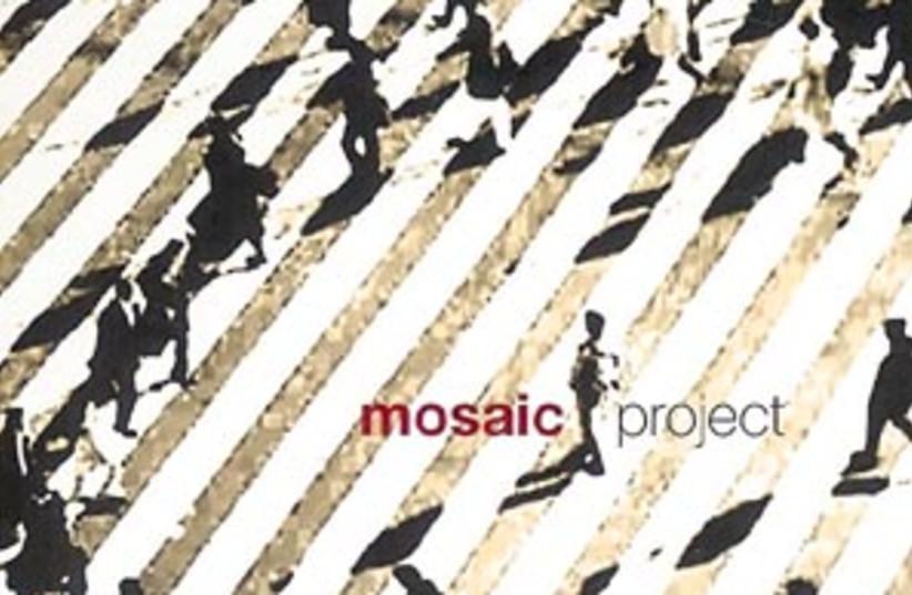 mosaic disk 88 298 (photo credit: )